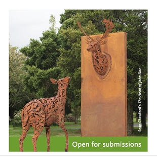 Call for Artists - Sculpture in the Gardens 21/22 image